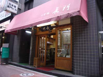 37899_nagato