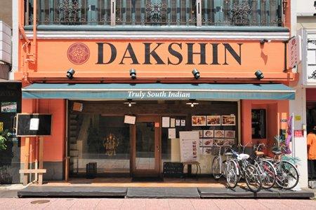 ダクシン 東日本橋店