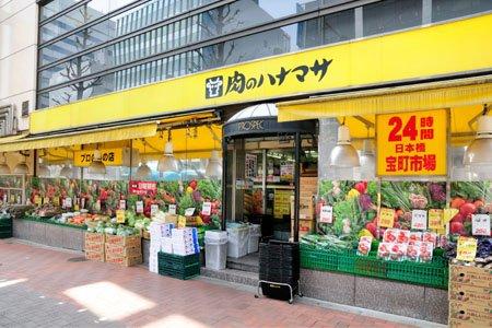 お近くの肉のハナマサ店舗を探そう。人気の理由もリサーチ☆