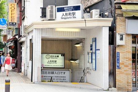 145025_s3-01nihonbashi-ningyocho