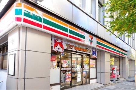 セブン-イレブン 中央区八丁堀4丁目店