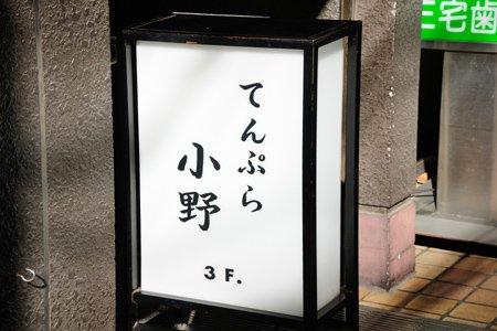 155437_24-02cyuuouku