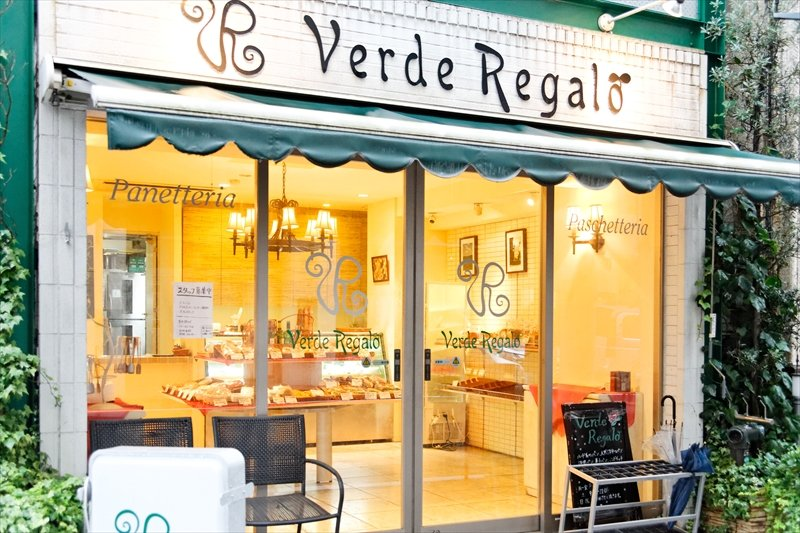 Verde Regalo(ヴェルデ・レガーロ)店舗外観