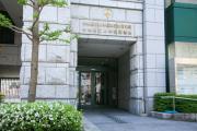 中央区立日本橋図書館