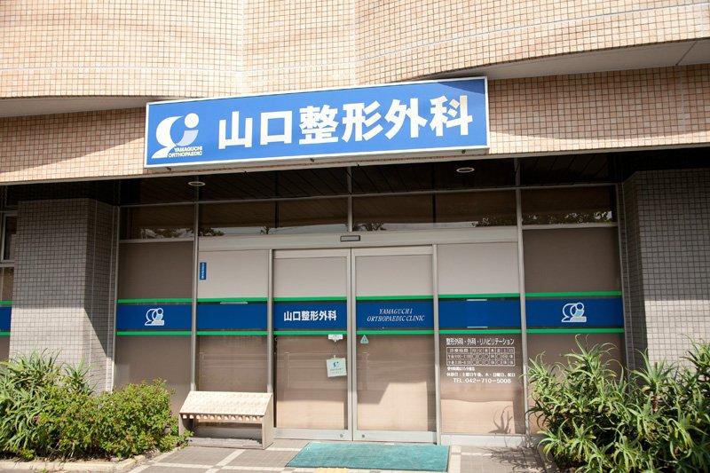 175098_33-01machida