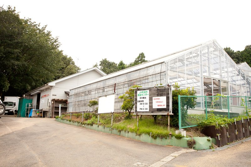 JA町田市 育苗センター