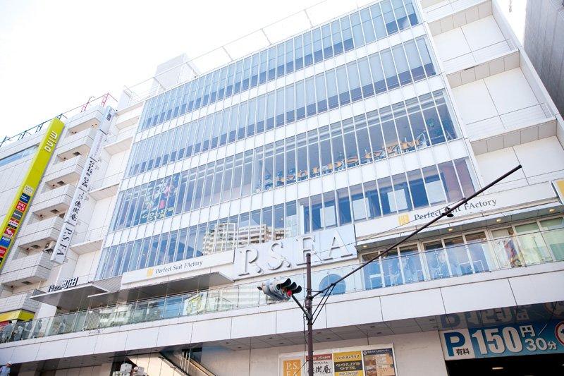 町田市文化交流センター