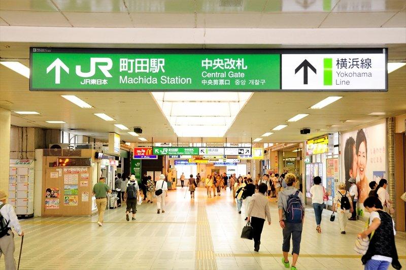 町田駅(JR)