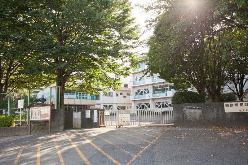 町田市立 南大谷中学校