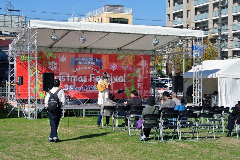 「町田ミュージックパーク」が出張開催