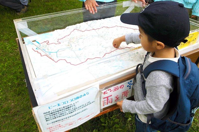 鶴見川流域の立体模型