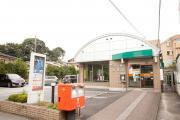 町田山崎北郵便局