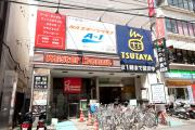 NAスポーツクラブA-1 町田店
