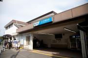 玉川学園前駅