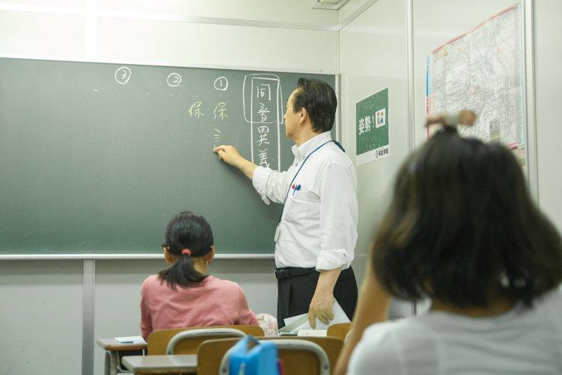 早友学院 金町教室