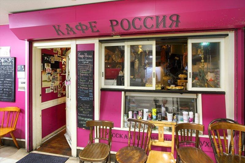 カフェ ロシア