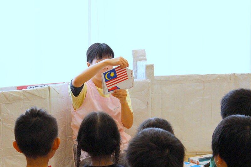 国旗のフラッシュカード