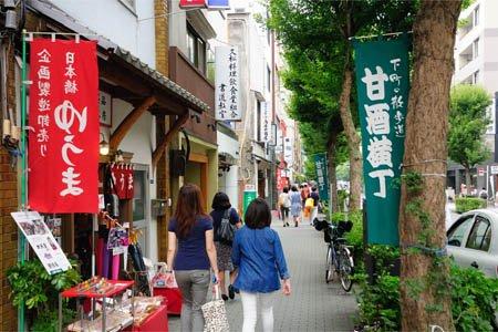 117707_28-01higashinihonbashi