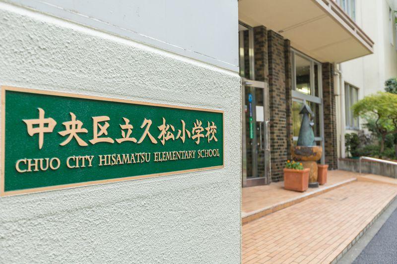 210864_HisamatsuSyougakkou_004