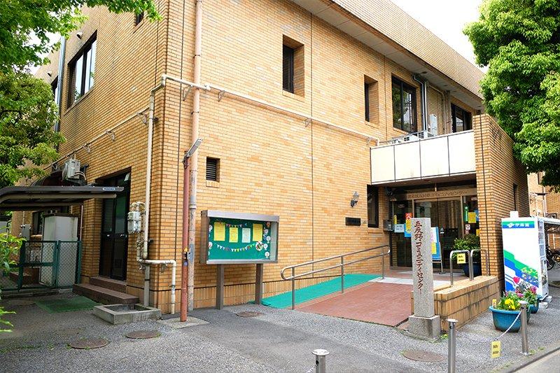 五反野コミュニティセンター