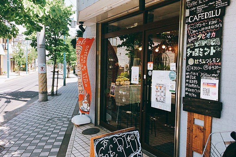 cafe DILU(カフェ デイル)