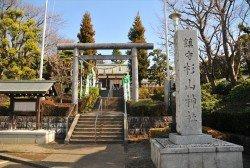 「成瀬杉山神社」で行われた節分祭に行ってきました!