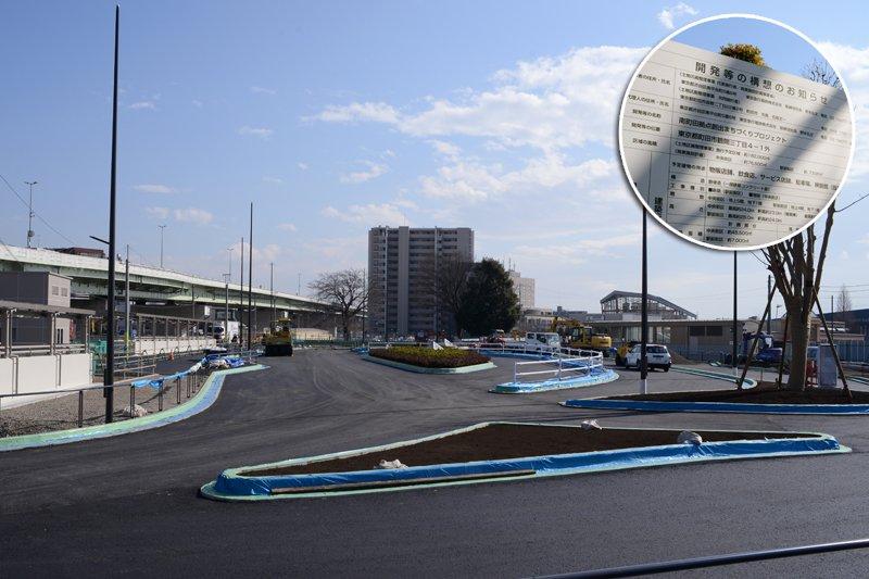 目下開発中の駅前広場