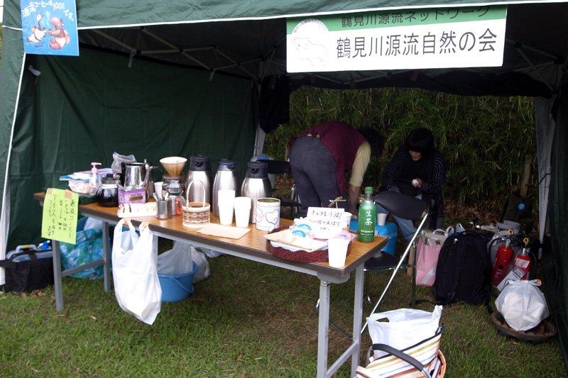 オリジナルの源流コーヒーも販売しています