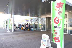 わずか十数分で完売すると噂の、「まち☆ベジ市」に行ってきました!