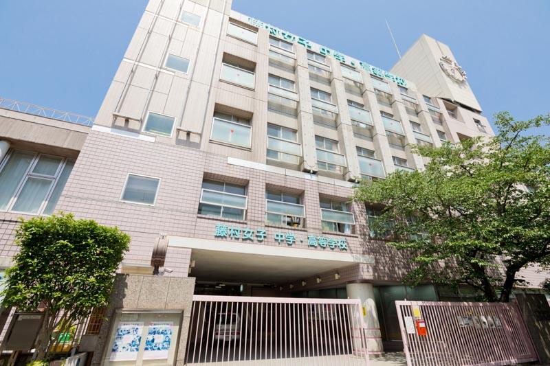 藤村女子中学・高等学校
