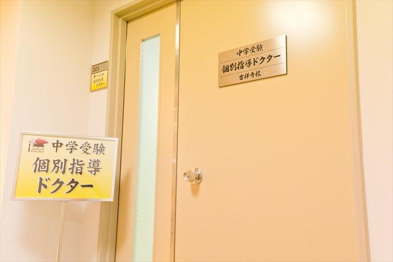 250202_62-2_shimorenjyaku