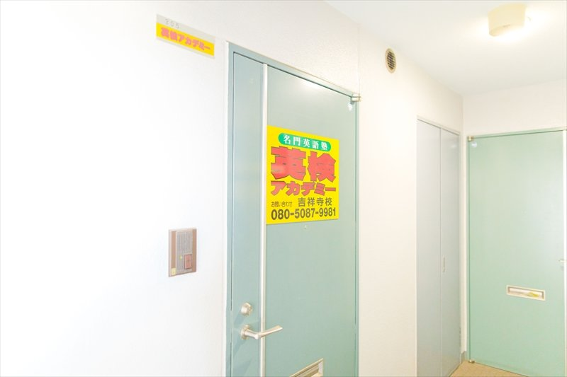 250214_75-6_shimorenjyaku
