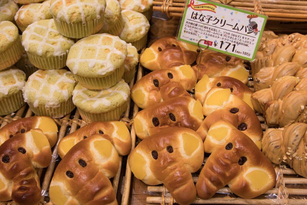 吉祥寺の名物「はな子クリームパン」を食べよう!