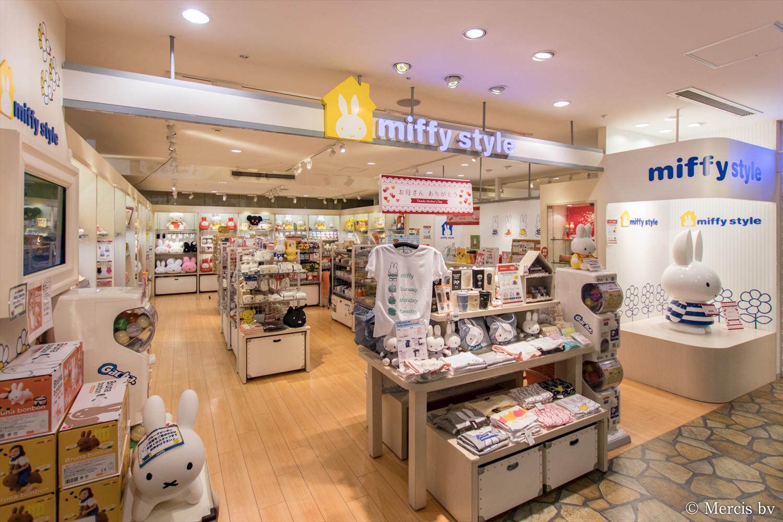 シンプルでオシャレなスタイルを提案する「ミッフィー」の専門店。限定商品もありますよ!