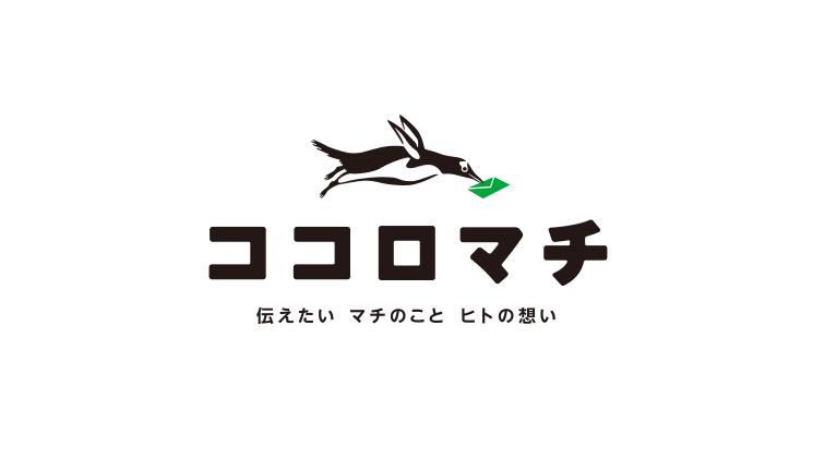 PR:株式会社ココロマチ