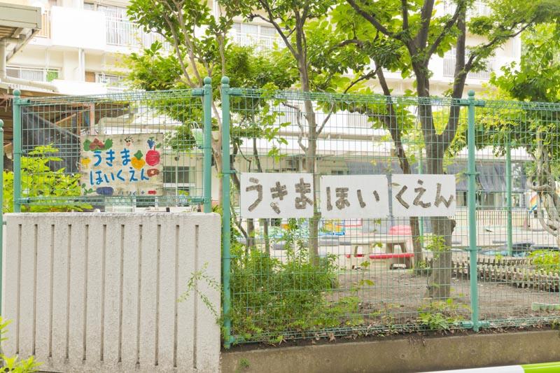270587_4-1_kitaakabane