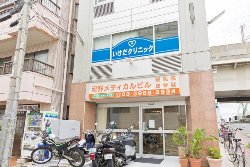 270590_10-1_kitaakabane