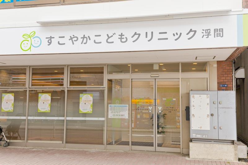 270591_11-1_kitaakabane