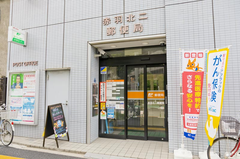 270601_2-1_kitaakabane