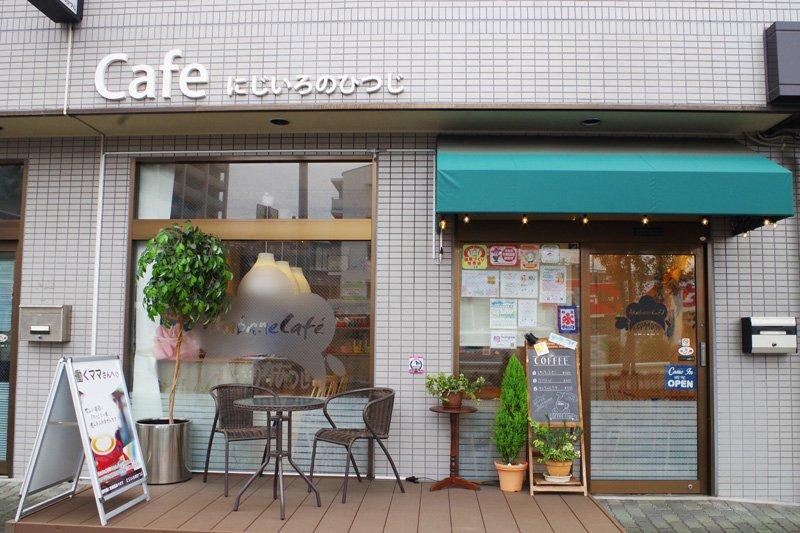 「北赤羽」駅からほど近い場所にあるカフェ