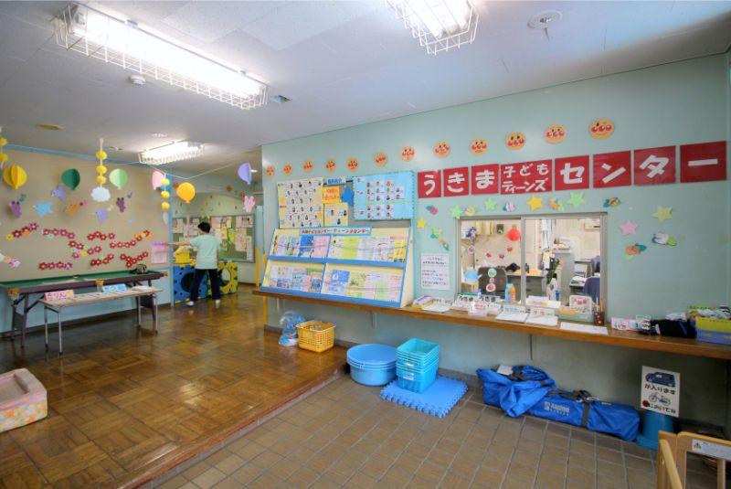 「浮間子ども・ティーンズセンター」玄関