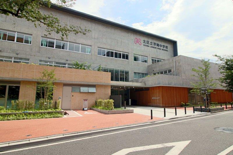 2020(令和2)年4月に開設された、「北区立浮間中学校」を含む複合施設外観