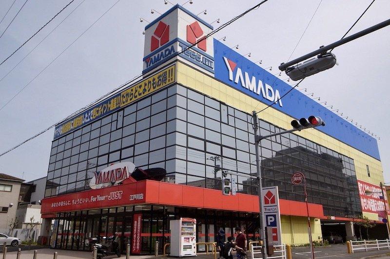 徒歩4分の家電量販店「ヤマダデンキ テックランド江戸川店」