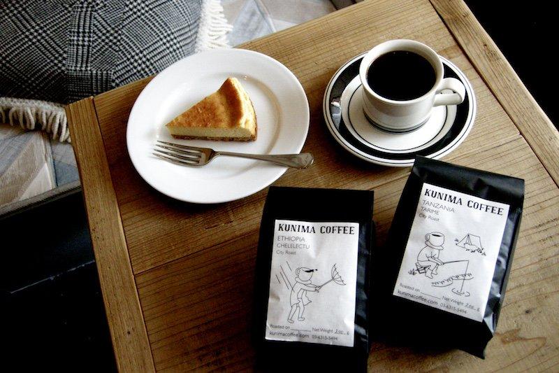 KUNIMA COFFEE