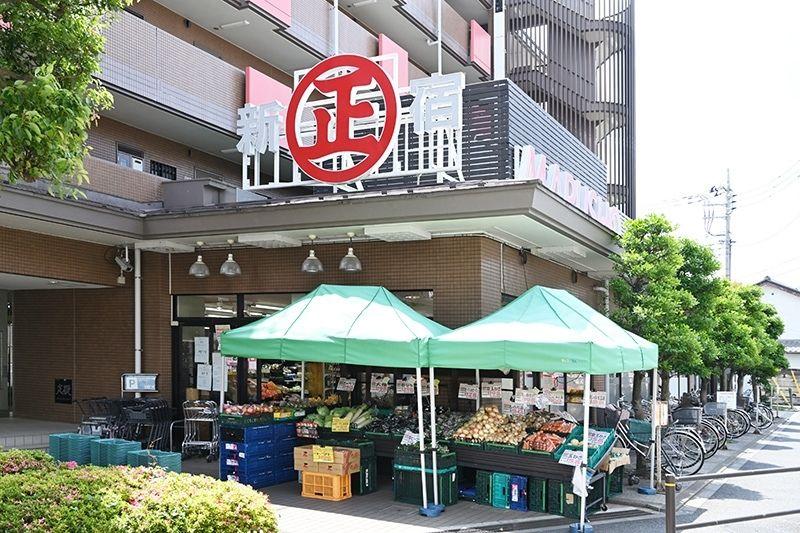 丸正 武蔵野台駅前店