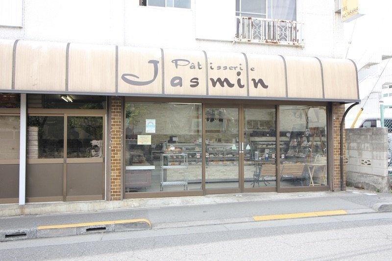 ジャスマン洋菓子店 本店