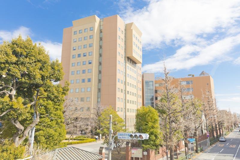 日本女子大学 目白キャンパス