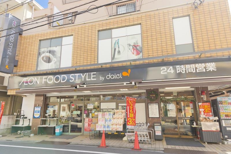 24時間営業の「ダイエー高田店・イオンフードスタイル」
