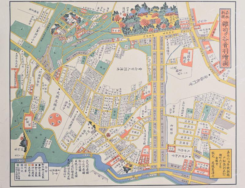 見せていただいた江戸の図絵。左下にある「氷川社」の文字が現在の「高田總鎭守氷川神社」にあたる。