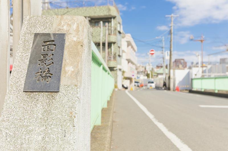 283589_20-5_nishiwaseda